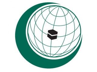 Kazakhstan to preside in General Assembly of Islamic Organization for Food Security