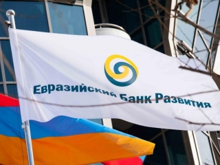 Eurasian Development Bank still interested in stake in Belinvestbank