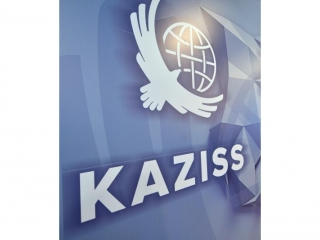KAZISS' enters top of world's think tanks for first time ever