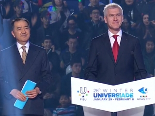 FISU President declares Winter Universiade in Almaty closed