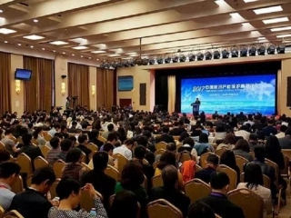 Kazakhstan participates in IP Protection Forum in China