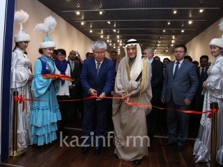 Exhibition dedicated to King Faisal of Saudi Arabia opens in Astana