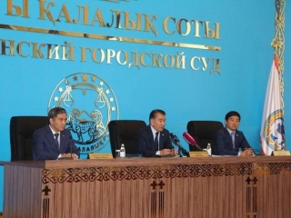 Kairat Mami introduced new Almaty Court Chairman