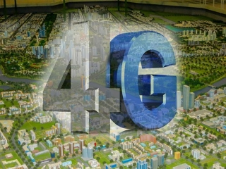 4G network to cover all outskirts of Astana