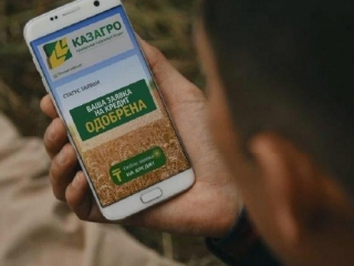 Digital platform to help agribusiness