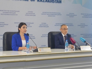 Kazatomprom intends to expand sales geography