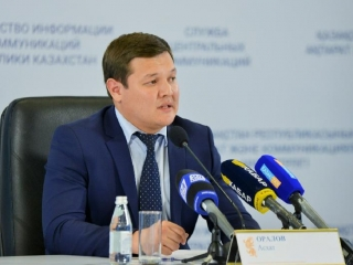New appointment in Kazakh Ministry for Religious Affairs