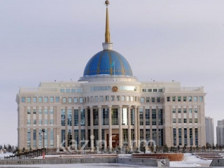 New Opportunities under the Fourth Industrial Revolution - State-of-the-Nation Address by President Nazarbayev