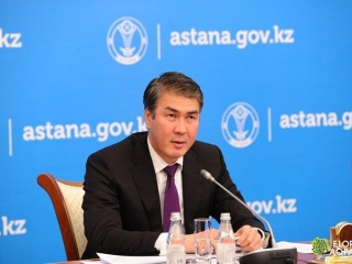 President's Address discussed in Astana akimat