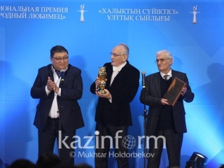 Nazarbayev wins special prize for his merits to peoples of Eurasia