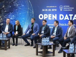 Astana Innovations Challenge 2018: Smart City to start operating this year