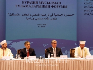 Speaker Tokayev: Kazakhstan taking steps to unite the Muslim world