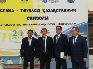 A new book on history of Astana presented