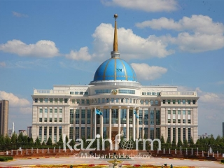 Akorda - what we need to know about Kazakhstan's main building