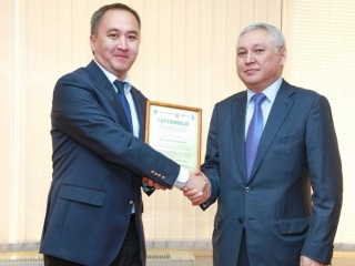 Kazakhstan launches green investment projects