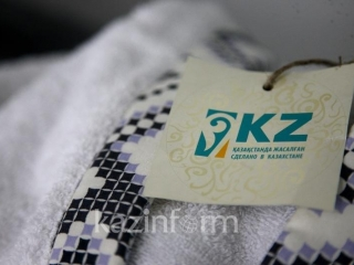 Made In KZ eco-friendly goods enter Chinese market