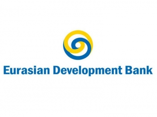 EDB prepares to invest in new projects in Kazakhstan