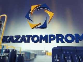 Kazatomprom 2018 annual financial results