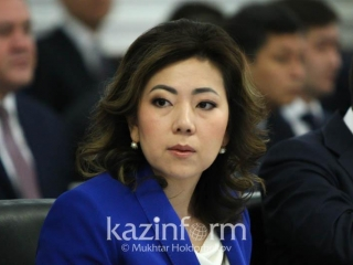 Madina Abylkassymova gets new appointment