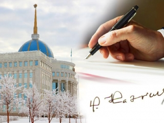 Kazakh President appoints Supreme Court Council members