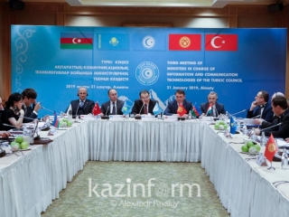 Almaty hosts meeting of Turkic Council countries' ministers in charge of ICT