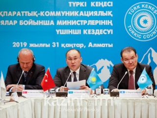 Kazakh Information Minister calls on Turkic Council countries' colleagues to join technology alliance
