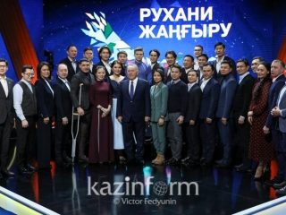100 new faces of Kazakhstan project to be continued