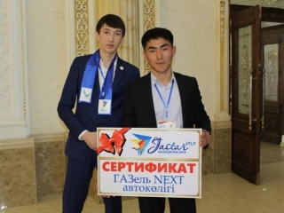 Youth Forum takes place in Turkestan region