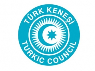 Customs administrations of Turkic Council to sign MoU in Astana Mar 11