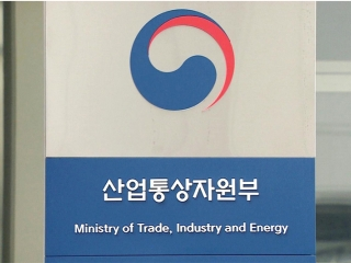 S. Korea, Kazakhstan discuss expanding ties