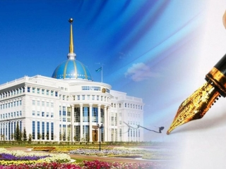 Kazakhstan appoints Deputy Chief of State Guard Service