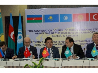 4th meeting of Ministers of Transport of Turkic Council held in Bishkek
