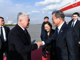 South Korean President arrives in Nur-Sultan