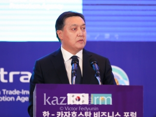 Kazakhstan, South Korea inked 32 documents at business forum in Nur-Sultan