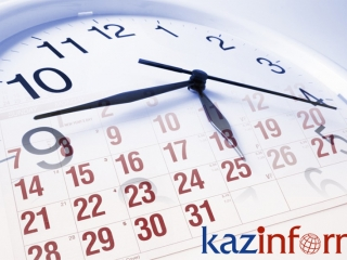 June 14. Kazinform's timeline of major events