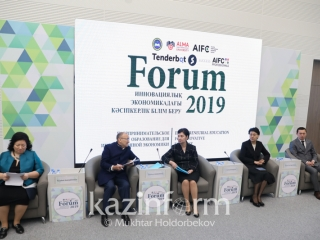 Entrepreneurial Education for Innovative Economy Forum kicks off in Nur-Sultan