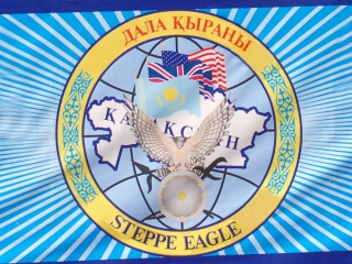 Steppe Eagle 2019 tactical exercise to take place in Kazakhstan soon