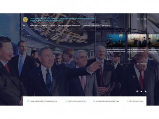 Official website of First President of Kazakhstan Nursultan Nazarbayev launched