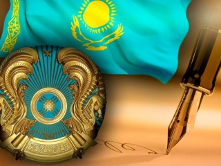 Kazakh Trade Ministry to be reorganized