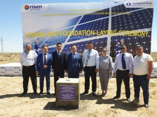 50 MW solar plant capsule-laying ceremony held in Turkestan