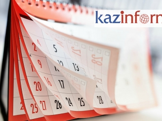 July 7. Kazinform's timeline of major events