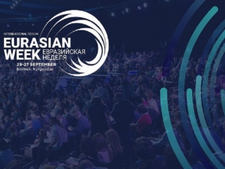 Kyrgyzstan to host Eurasian Week 2019 in September